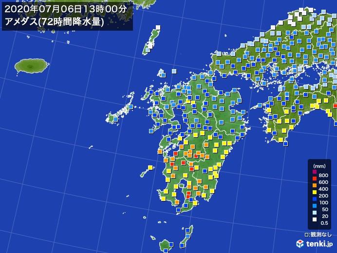 area-9-large